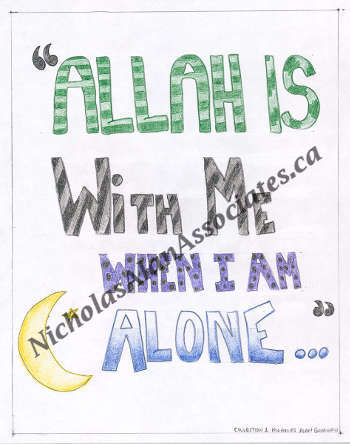 Allah Is With Me